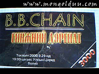 B.B.Chain Ticket
